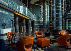 Renaissance Guiyang Hotel - Guiyang - Lounge
