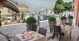 Santa Chiara Hotel - ונציה - מסעדה