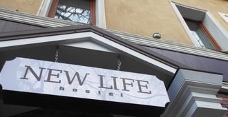 New Life Luxury Hostel - Odesa - Edificio