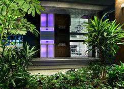 YOTEL Singapore - Singapur - Dış görünüm