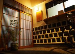 Kakure-yado Yuji-inn - Hostel - Kurashiki - Edificio