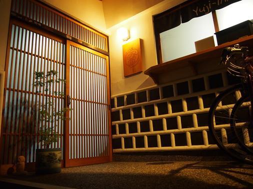 Kakure-yado Yuji-inn - Hostel - Kurashiki