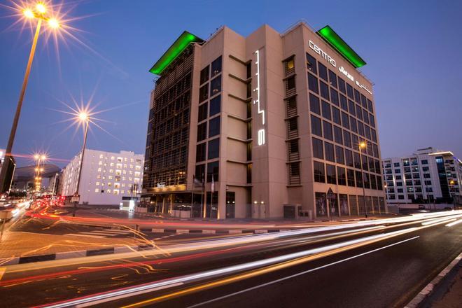 Centro Barsha - Dubai - Edificio