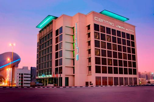 Centro Barsha - Dubai - Building