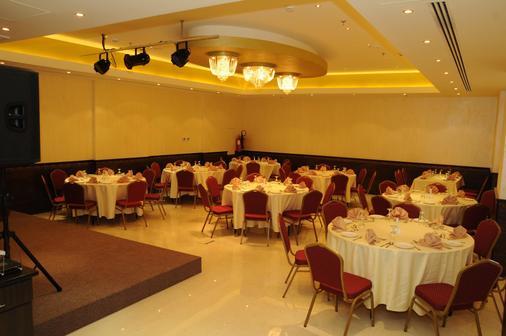 Time Dunes Hotel Apartments Oud Metha - Dubai - Banquet hall