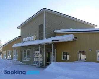 Storstrand Kursgård - Öjebyn - Building