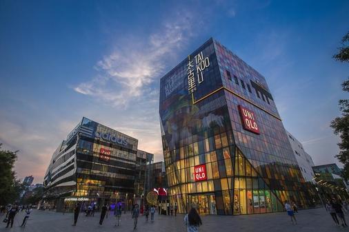 Sanlitun Mark Jacobs Boutique Hotel - Πεκίνο - Κτίριο