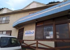 Guest House Shiraishi - Kasaoka - Building