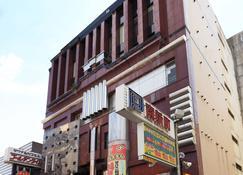 Golden Time Takamatsu - Takamatsu - Toà nhà