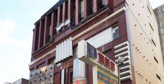 Golden Time Takamatsu - Takamatsu - Building