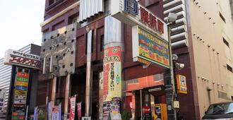 Golden Time Takamatsu - טקאמאטסו