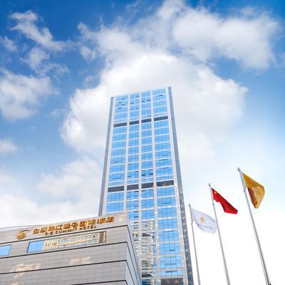 金鷹首腦會議酒店南京 - 南京 - 建築