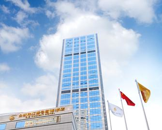 Golden Eagle Summit Hotel (Downtown) - Nanjing - Building