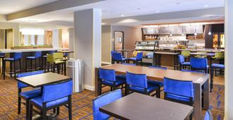 Courtyard by Marriott Tampa North/I-75 Fletcher - Tampa - Restaurant