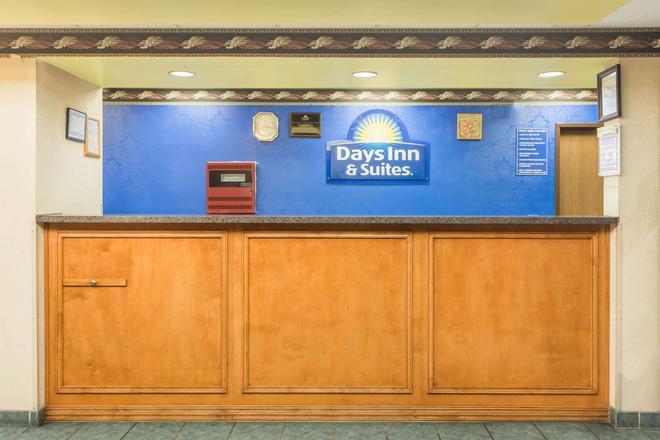 Days Inn by Wyndham, Jesup - Jesup - Front desk