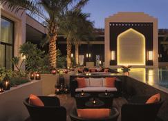 Radisson Collection Muscat, Hormuz Grand - Mascate - Edificio