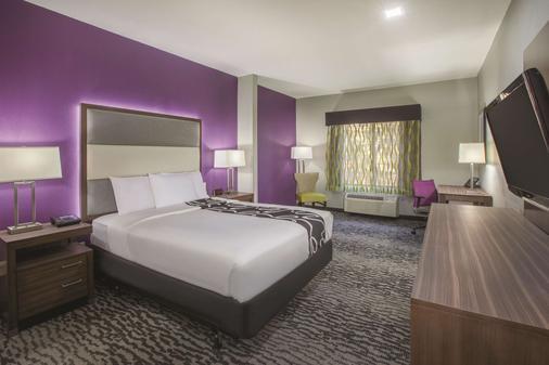 圖森西北/馬拉納拉昆塔旅館及套房酒店 - 土桑 - 土桑 - 臥室