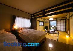 Yufuin Bath Satoyamasafu - Yufu - Phòng ngủ