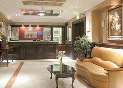 Britannia Hotel Birmingham New Street Station - Birmingham - Lobby