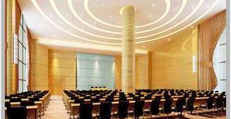 Ramada Plaza Shenzhen North - שנג'ן - חדר ישיבות