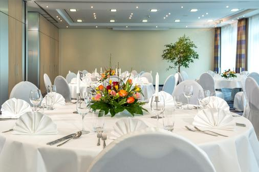 Essential by Dorint Berlin-Adlershof - Berlin - Banquet hall