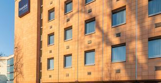 Essential By Dorint Berlin-Adlershof - Berlino - Edificio