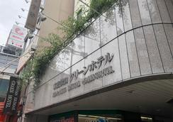 Hiroshima Ekimae Green Hotel - Hiroshima