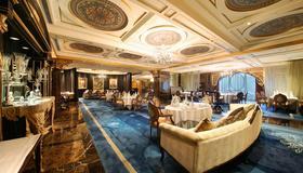 Legendale Hotel Beijing - Pechino - Ristorante