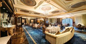 北京勵駿酒店 - 北京 - 餐廳