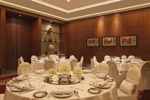The Leela Ambience Hotel & Residences, Gurugram - Gurgaon - Αίθουσα συνεδριάσεων