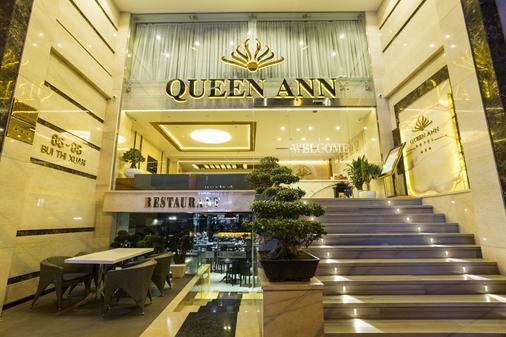 Queen Ann Hotel - Ho Chi Minhin kaupunki - Aula
