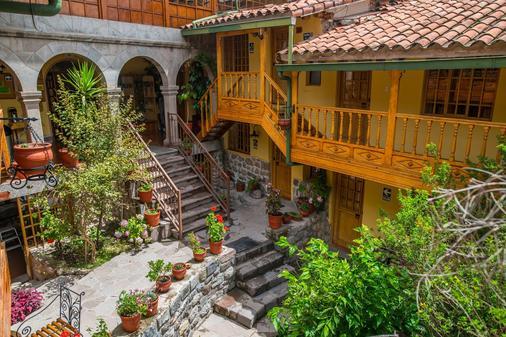 阿馬魯殖民風飯店 - 庫斯科 - 室外景