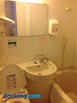 R&b Hotel Kumamoto Shimo-Tori - Kumamoto - Μπάνιο