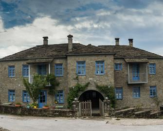 Petroto - Kípoi - Gebäude