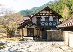Riverside Lodge - Uwajima - Edificio