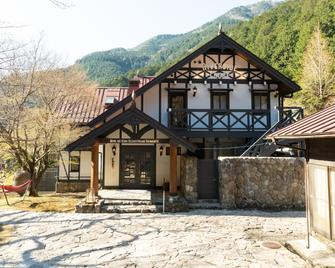 Riverside Lodge - Uwajima