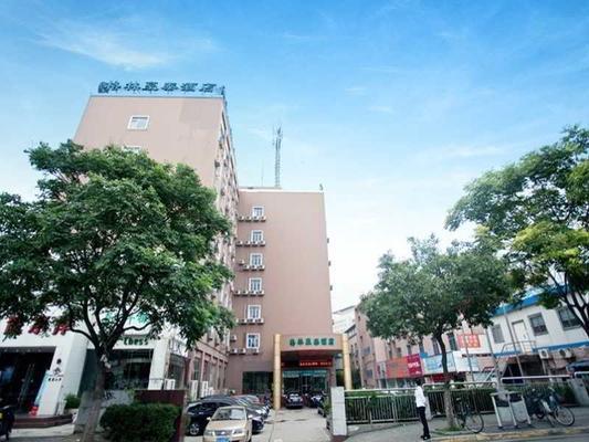 Gme Nanjing Caochangmen Nanyihou Stress Hotel - Nanjing - Outdoor view