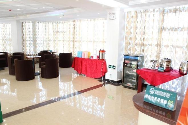 Gme Nanjing Caochangmen Nanyihou Stress Hotel - Nanjing - Restaurant