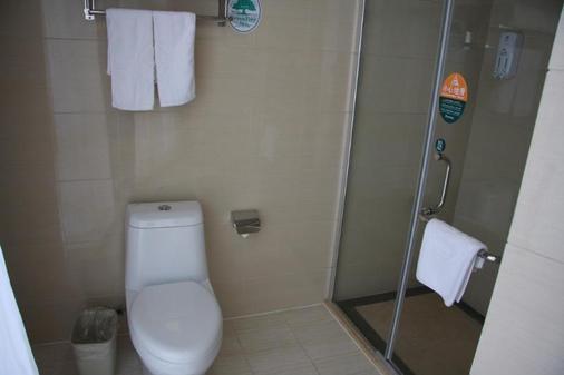 Gme Nanjing Caochangmen Nanyihou Stress Hotel - Nanjing - Bathroom