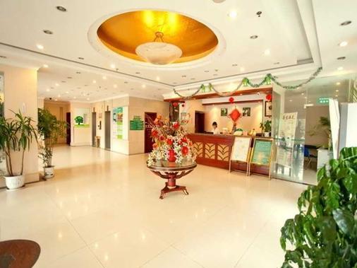 Gme Nanjing Caochangmen Nanyihou Stress Hotel - Nanjing - Front desk