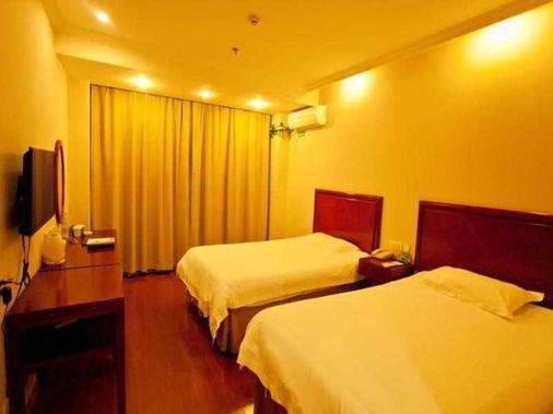 Gme Nanjing Caochangmen Nanyihou Stress Hotel - Ναντσίνγκ - Κρεβατοκάμαρα