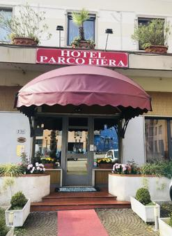 帕科菲拉酒店 - 都靈市 - 杜林