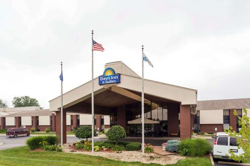 Days Inn Indianapolis - Indianapolis - Building