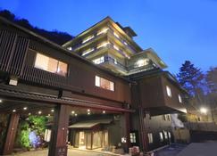 Naruko Fuga - Osaki - Building