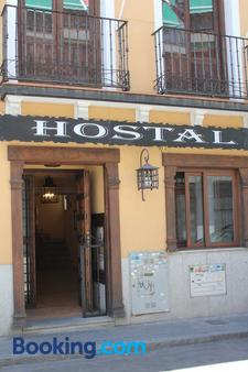 Hostal Maria Ronda - Madrid - Building