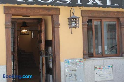 瑪利亞隆達青年旅舍 - 馬德里 - 馬德里 - 建築