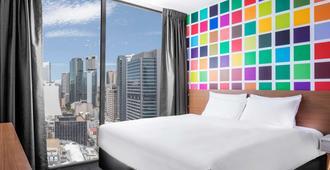 Ibis Styles Brisbane Elizabeth Street - Brisbane - Bedroom