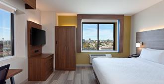 Holiday Inn Express Los Angeles - Lax Airport - לוס אנג'לס - חדר שינה