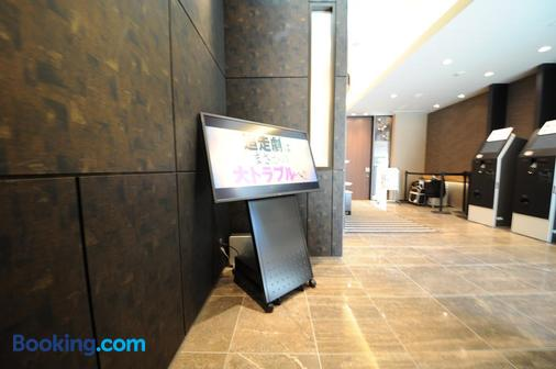 Apa Hotel Kamataeki-higashi - Токио - Ресепшен