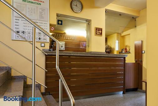 Gerdjika Hotel - Plovdiv - Front desk